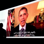 potus ges video m